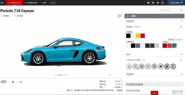 买车选不对颜色,未来至少亏几千!